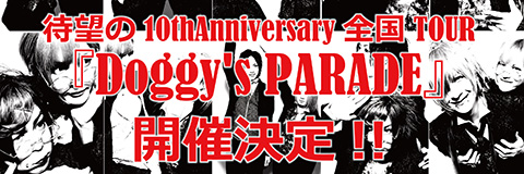 10th Anniversary 全国TOUR『Doggy's PARADE』