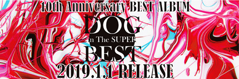 ALBUM『DOG inTheSUPER BEST』