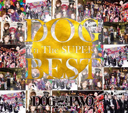 『DOG inTheSUPER BEST』【初回盤A】~10th Anniversary Edition~