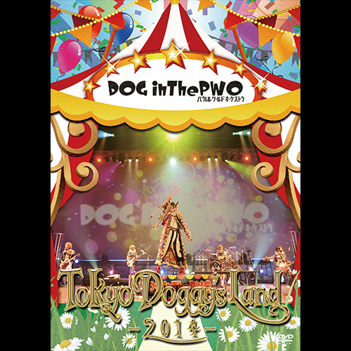 LIVE DVD『Tokyo Doggy's Land -2014-』【通常盤】