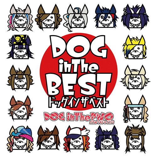 DOG inTheBEST[初回盤B]