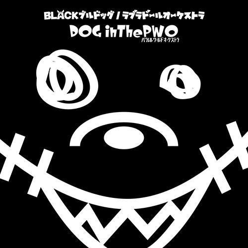 BLACKブルドッグ / ラブラドールオーケストラ[初回盤A]
