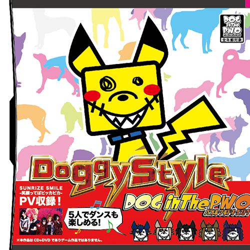Doggy Style[初回盤]