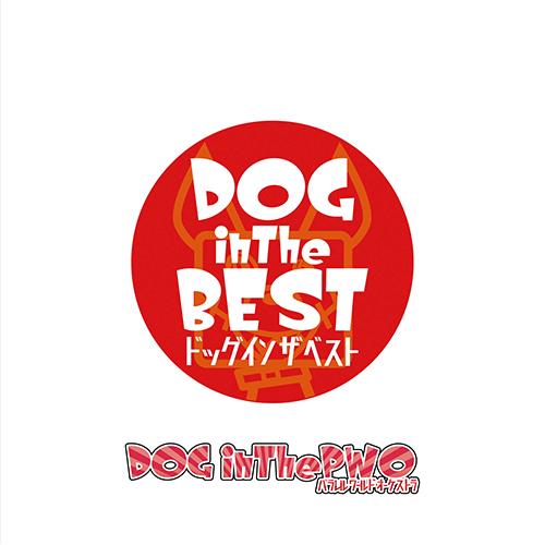 DOG inTheBEST[通常盤]