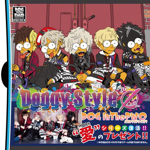 Doggy Style0【初回盤A】