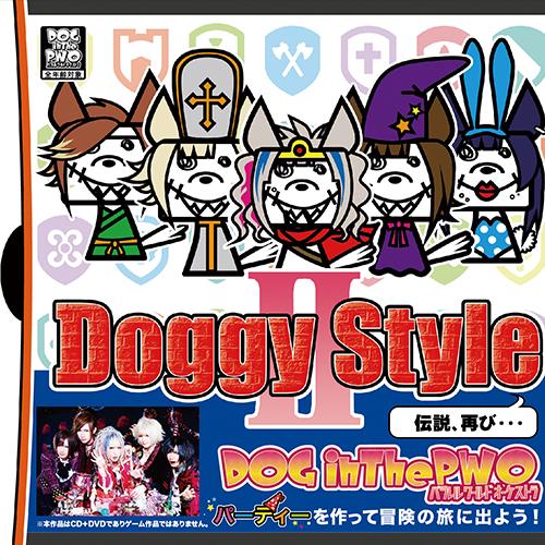 Doggy StyleⅡ [初回盤]