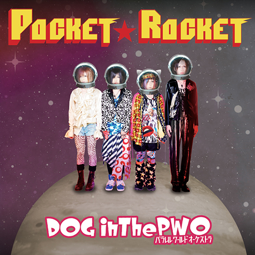 POCKET★ROCKET[初回盤]