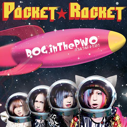 POCKET★ROCKET[通常盤]