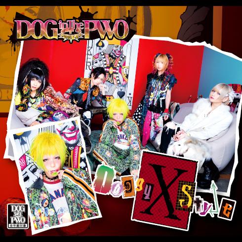 Doggy StyleX【赤盤】【紫盤】【青盤】【黄盤】【桃盤】